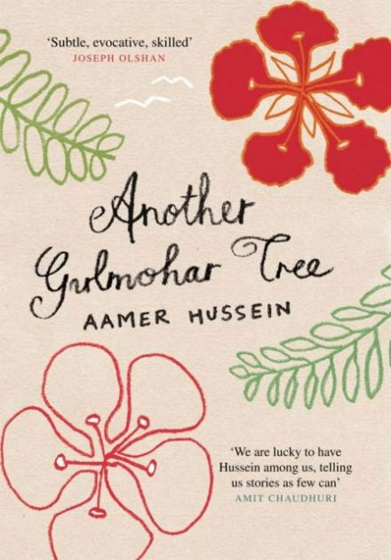 Another gulmohar tree By.  Aamer Hussein